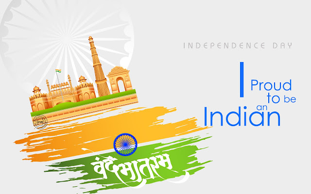 Happy independence day 2017 SMS