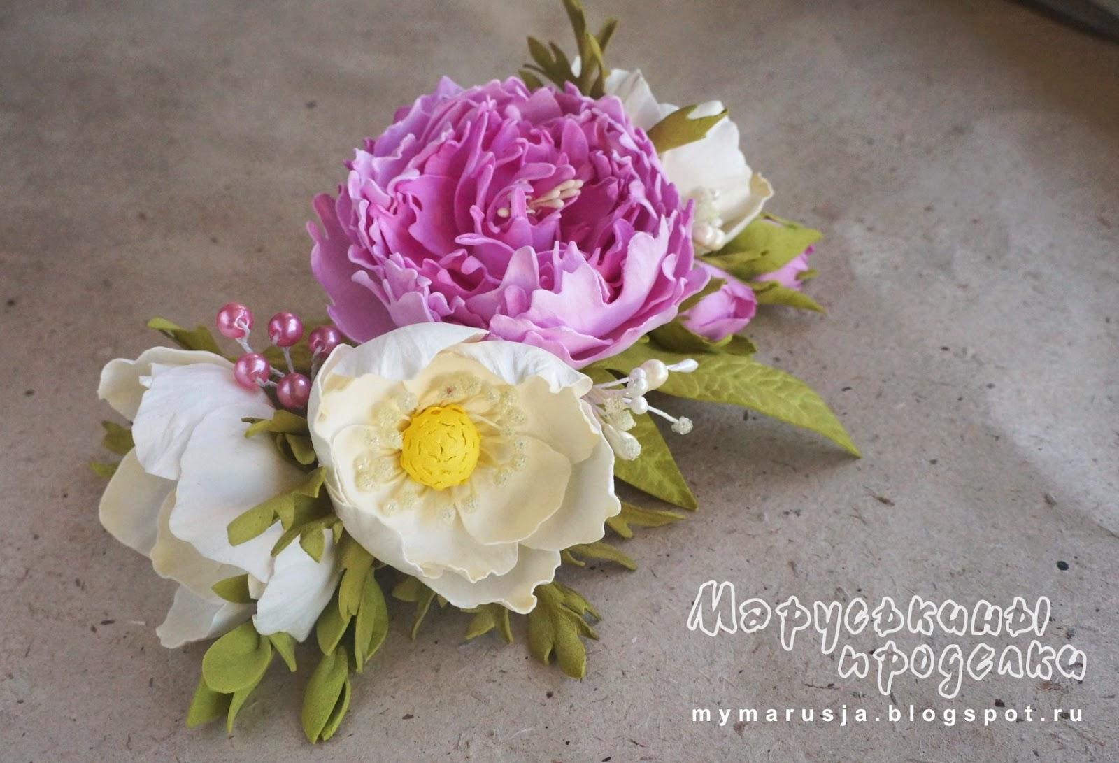 украшение из цветов для прически