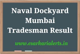 Naval Dockyard Mumbai Tradesman Result 2017