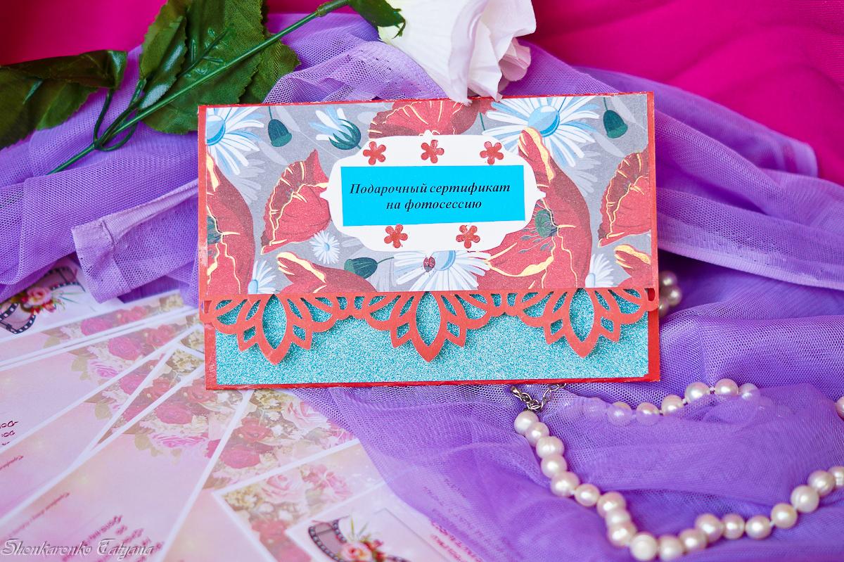 Картинки для подарочных сертификатов на фотосессию