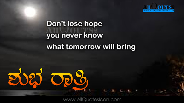 good night quotes in kannada best wishes to her good night greeetings kannada quotes images