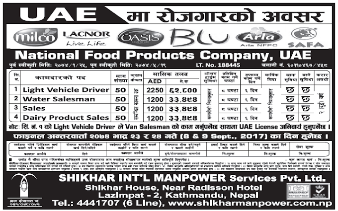 Jobs in UAE for Nepali, Salary Rs 62,800
