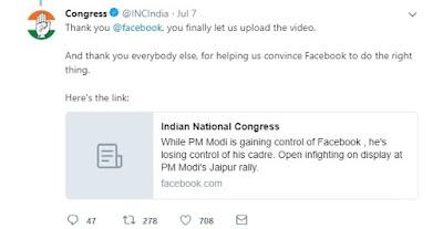 INC_Tweets_Successful_Upload_Of_Fake_Video_On_Facebook
