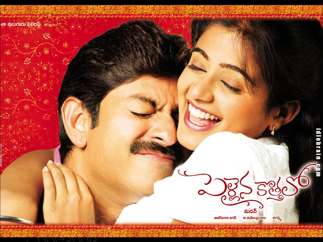 Telugu All Heroines Pictures Wallpapers: Telugu Cinema Stills Telugu