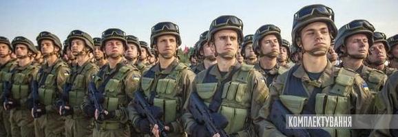 Національна гвардія