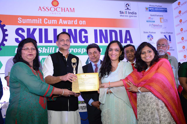 ATDC awarded 'Best Institute- Women Skill Development 2017 by ASSOCHAM