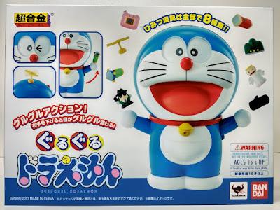 Guru Guru Chogokin Doraemon - Tamashii Nations