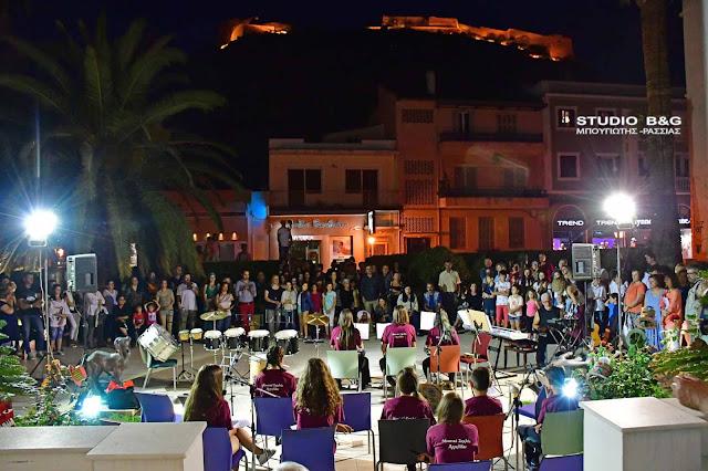 Με ανοιχτούς εκθεσιακούς χώρους και μουσική γιόρτασε το Ναύπλιο τη Νύχτα των Μουσέιων (βίντεο)