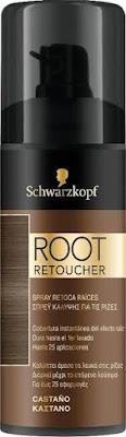 Νέο Root Retoucher από τον Schwarzkopf, που καλύπτει τις λευκές τρίχες των μαλλιών σας με ένα μόνο ψέκασμα και διατίθεται σε 5 αποχρώσεις