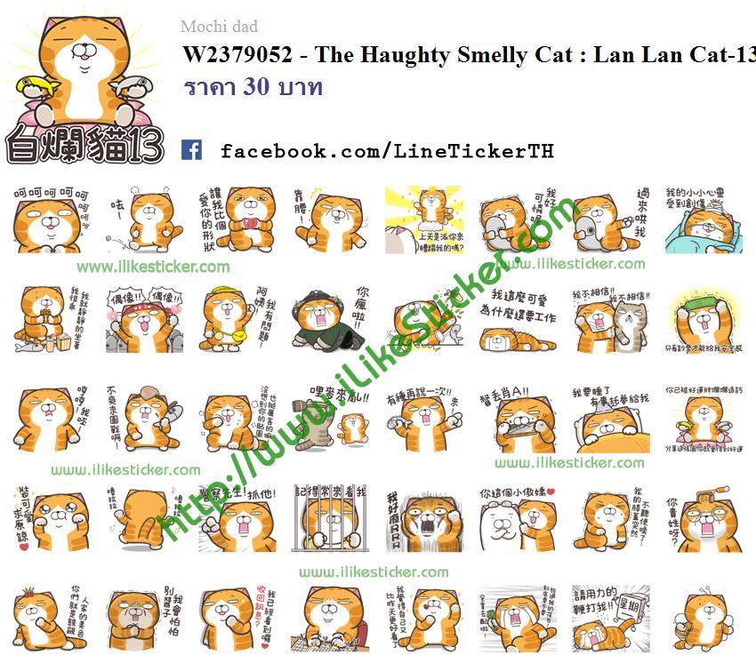 The Haughty Smelly Cat : Lan Lan Cat-13