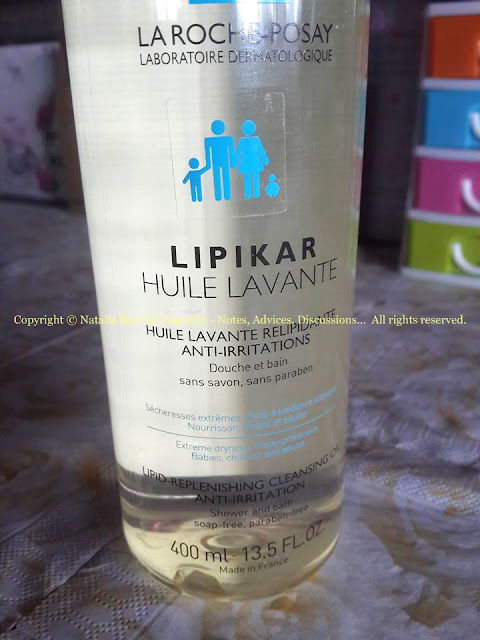 LIPIKAR HUILE LAVANTE by LA ROCHE-POSAY, PERSONAL REVIEW AND PHOTOS NATALIE BEAUTE