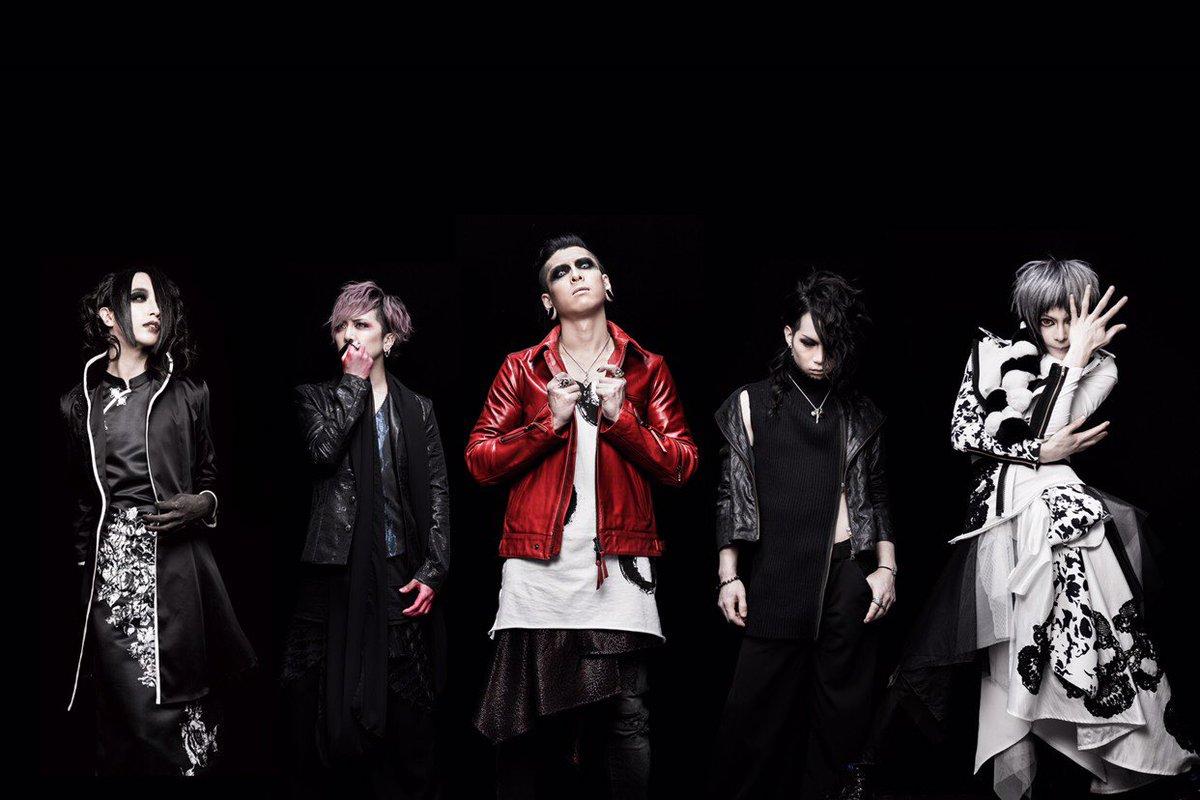 nocturnal bloodlust zetes album download