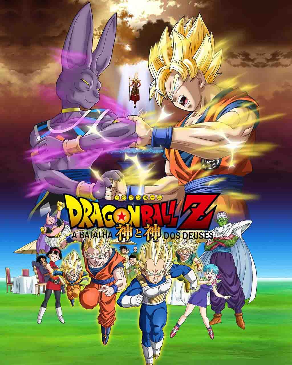 Dragon Ball Z: A Batalha dos Deuses Torrent – BluRay 1080p Dual Áudio