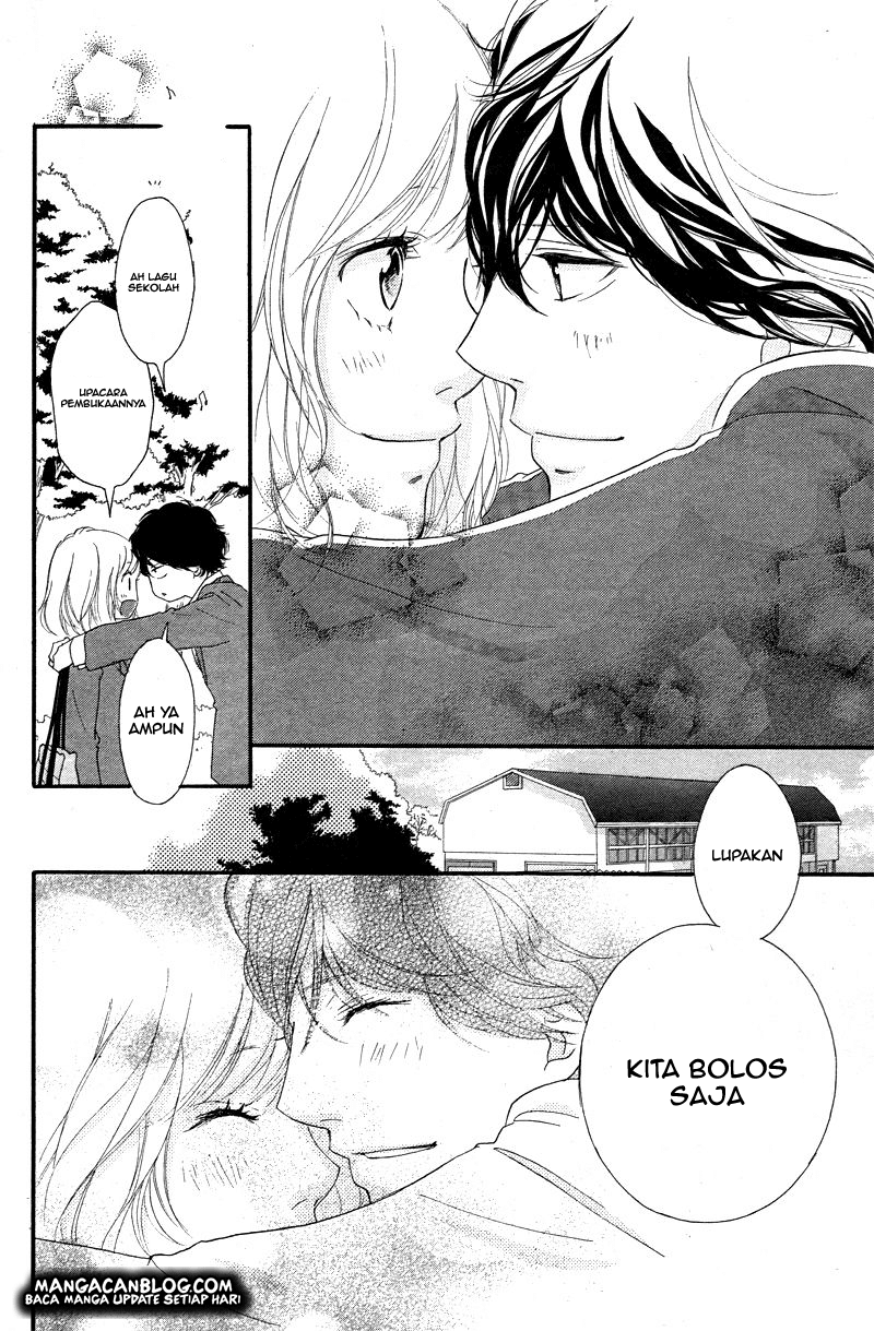 Ao Haru Ride Chapter 49-26