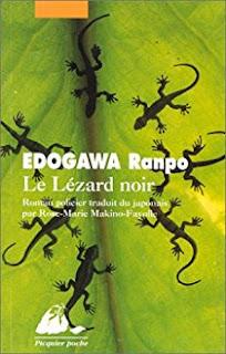 Le lézard noir de Edogawa Ranpo