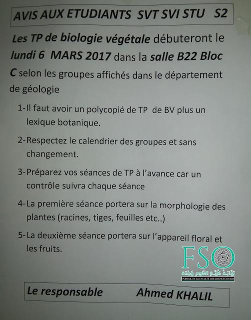 SVT S2 : Avis de TP de Biologie Végétale
