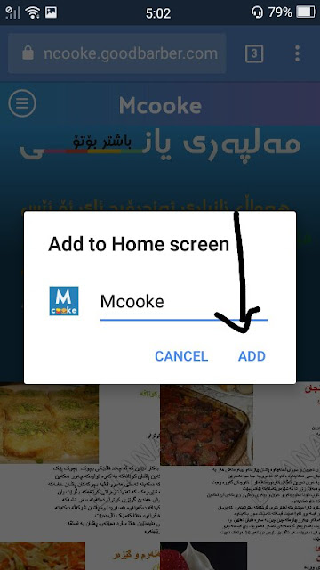 پڕۆگرامی ئێم كوكی پڕۆگرامێك تایبهت به دروستكردنی خواردن  Mcooke