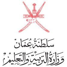 موقع وزارة التربية والتعليم الرسمي بسلطنة عُمان..زاويتي