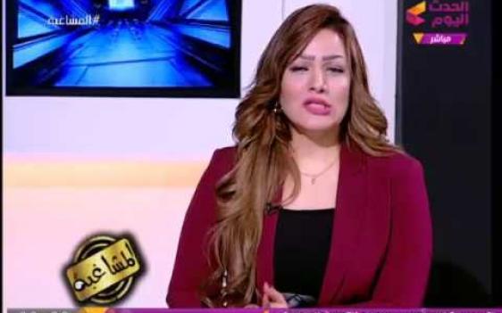 نقيب الإعلاميين يقرر إيقاف شيماء جمال مذيعة الهيروين