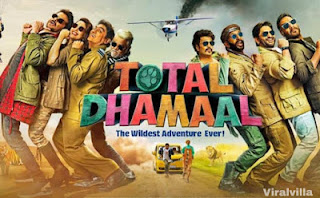 Total Dhamaal Movie- Full Review and Details, Cast, Crew, Star, Role, Song, Story, Budget, Hit or flop.