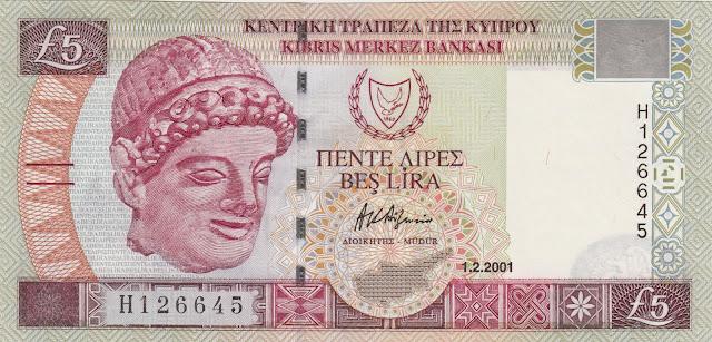 Cyprus Banknotes 5 Pounds banknote 2001 Limestone head