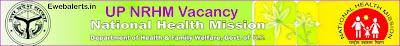 UP NRHM Vacancy