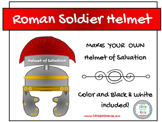 https://www.biblefunforkids.com/2016/04/armor-of-god-helmet-of-salvation.html