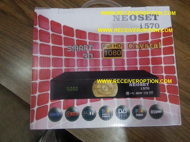 NEOSET I 570 HD RECEIVER CCCAM OPTION