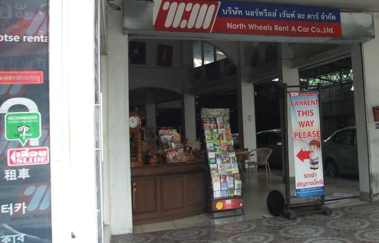 Asap Car Rental Chiang Mai