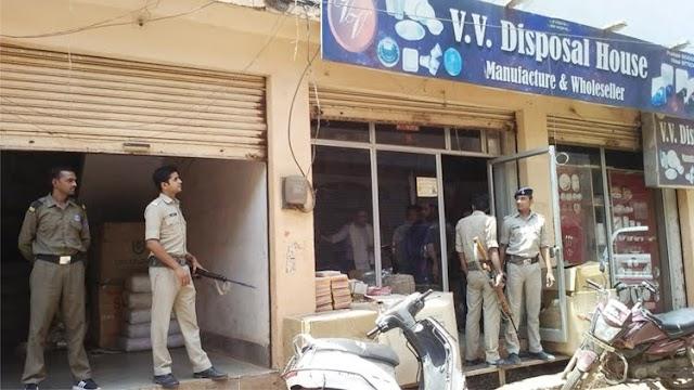 जीएसटी की चोरी को लेकर शहर की तीन फर्मो पर छापामार कार्रवाई | SHIVPURI NEWS