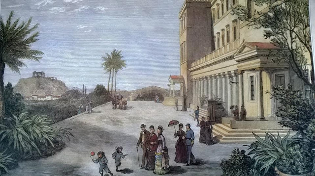 Αποτέλεσμα εικόνας για ΑΘΗΝΑ 1843