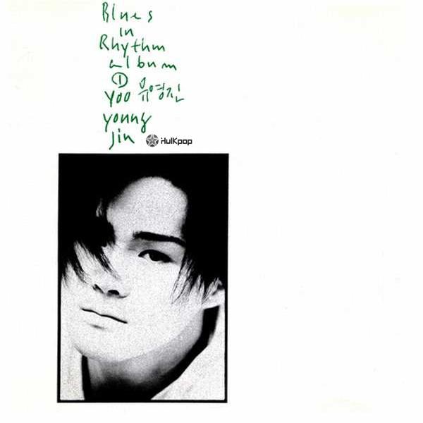 Yoo Young Jin – Vol.1 Blues In Rhythm Album