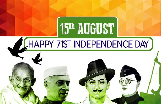 15 August Indian Independence Day Whatsapp status and Facebook Status 2018