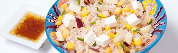 Arroz Integral Con Manzana Nueces Y Requeson