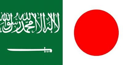شاهد مباراة اليابان و السعودية بث مباشر 15-11-2016 | تصفيات كأس العالم 2018  saudi arabia vs japan live