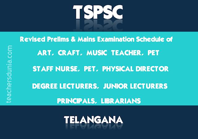 TSPSC-Reschedule-of-Prelims-Mains-of-Art-Craft-Music-Teacher-Librarian-Staff-Nurse-PET-Lecturers-Principals-PD-2017