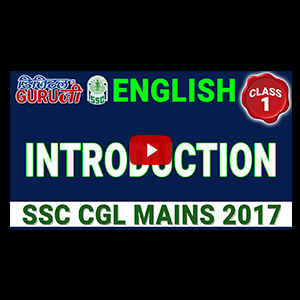 Introduction | English | Class 1 | SSC CGL MAINS 2017 | Digital Guru Ji
