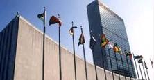 Ο Οργανισμός Ηνωμένων Εθνών