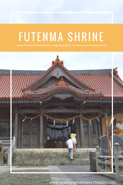 Futenma Shrine is one of the most important shinto shrines in Okinawa. It's lovely teracotta colours make it look very Okinawan and different to what you would usually see on the mainland Japan