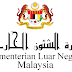 LAWATAN KERJA MENTERI LUAR NEGERI MALAYSIA KE TURKI