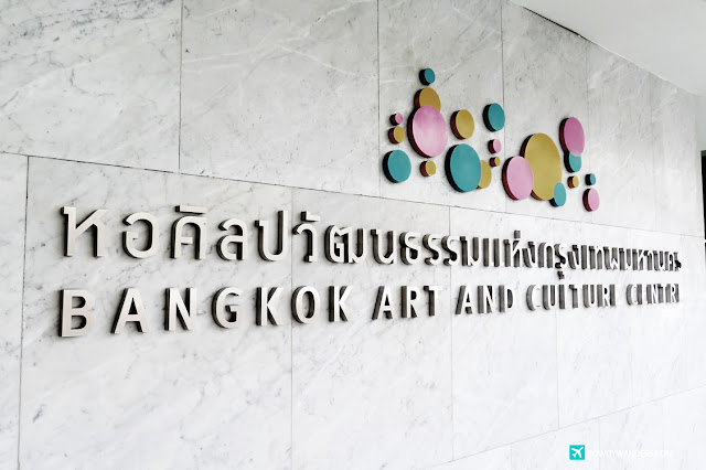 bowdywanders.com Singapore Travel Blog Philippines Photo :: Thailand :: Bangkok Arts & Culture Center: Be Sure to See These Unique Arts in Thailand