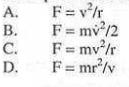 nda past questions on physics 2012