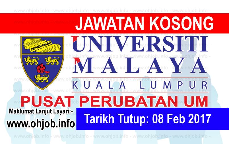 Jawatan Kerja Kosong Pusat Perubatan Universiti Malaya (PPUM) logo www.ohjob.info februari 2017
