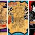 Anime Naruto Shippuden SPECIAL Adaptasi Novels