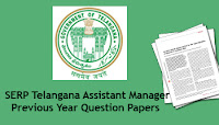 SERP Telangana Assistant Manager Previous Year Question Papers