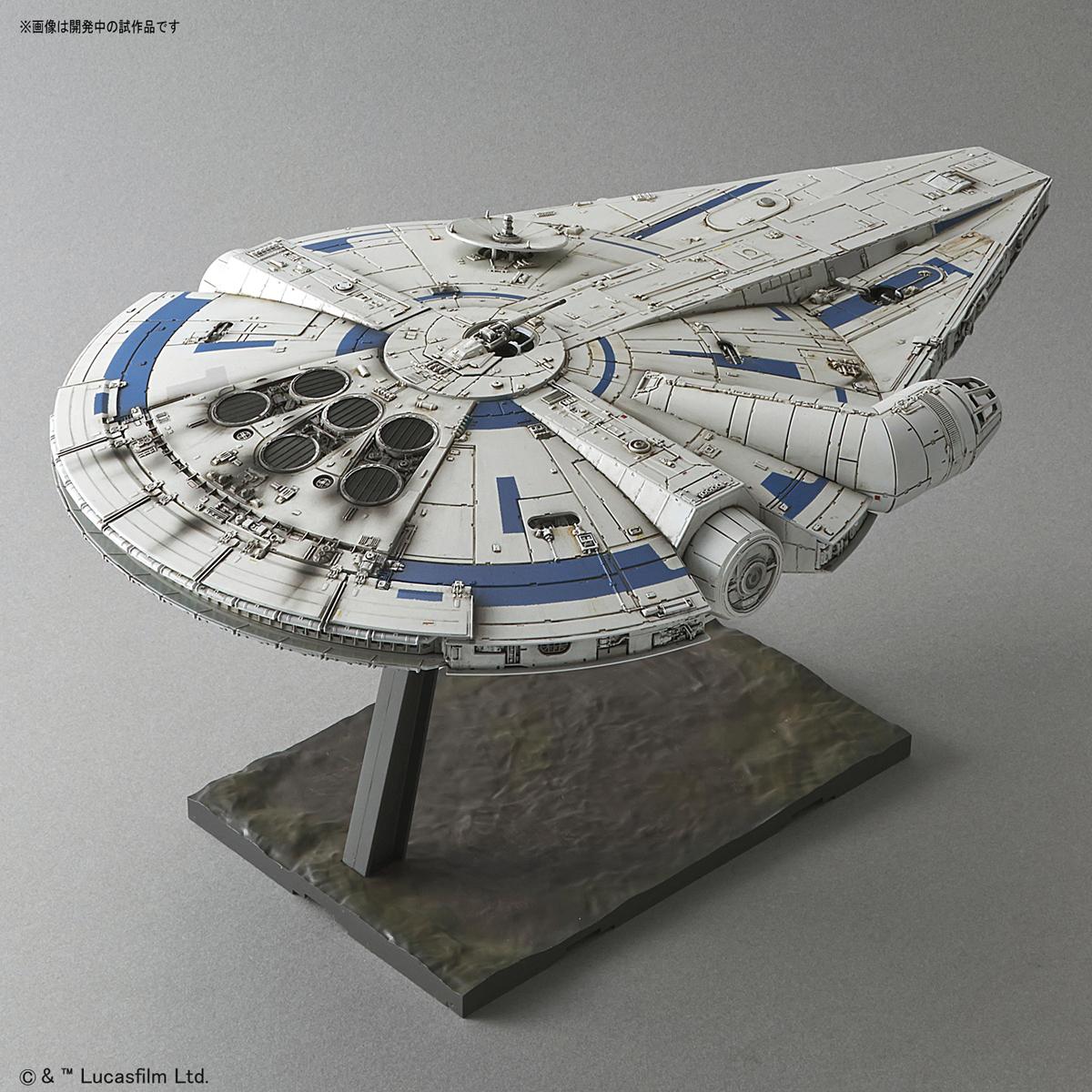 Bandai+Millenium+Falcon+Lando+Calrissian