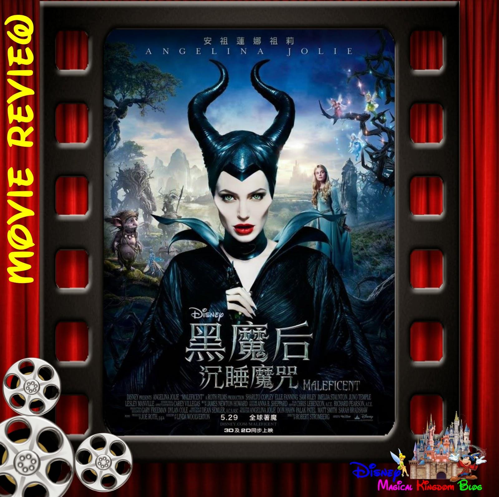 Disney Magical Kingdom Blog: 電影觀後分享:《黑魔后:沉睡魔咒》