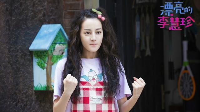 pretty li hui zhen poster dilraba dilmurat