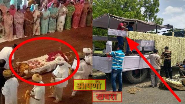 rajmata-krishna-kumari-news-in-hindi, rajmata-krishna-kumari-passes-away, jodhpur-rajmata-news