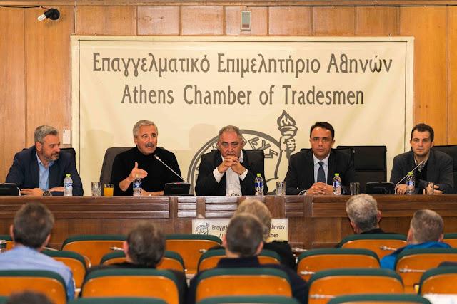 """Γ. Μανιάτης στο Επαγγελματικό Επιμελητήριο Αθηνών: """"Απαραίτητος κρίκος για ανάπτυξη τα Επιμελητήρια"""""""